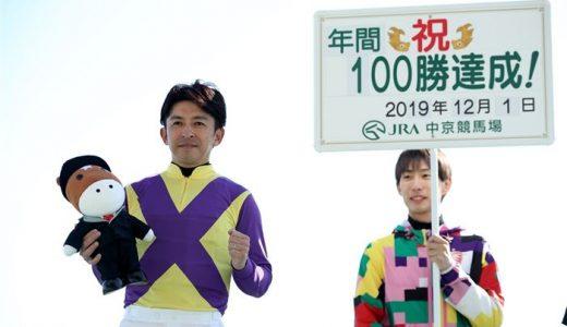 【現役ジョッキー特集】福永祐一